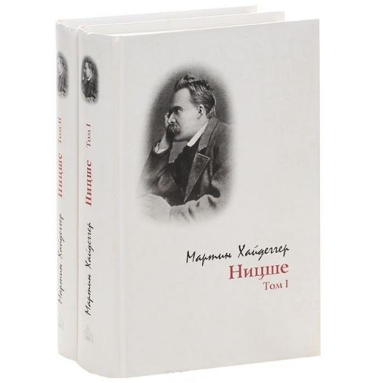 Книга Ницше (комплект из 2 книг). Автор Хайдеггер М.
