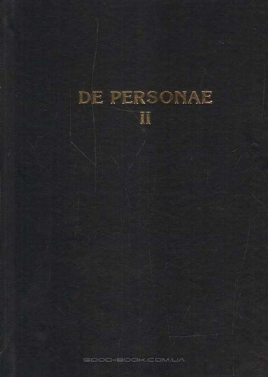 Книга De Personae / О Личностях. Сборник научных трудов. Издательство Товарищество научных изданий КМК